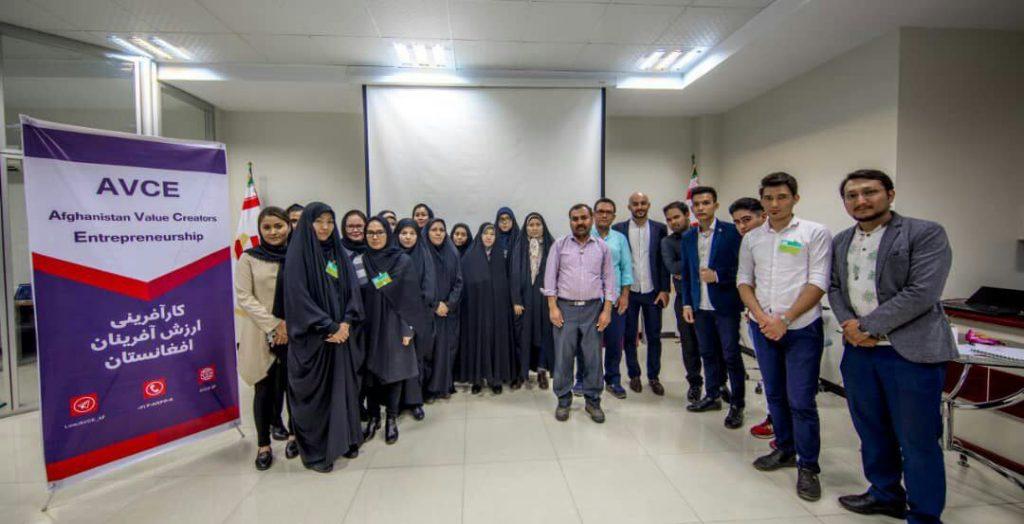 ارزش-آفرینان-افغانستان-کارگاه استارتاپ چیست و چگونه به یک کسب و کار پایدار تبدیل میشود